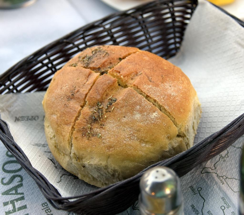 Pyrofani Bread
