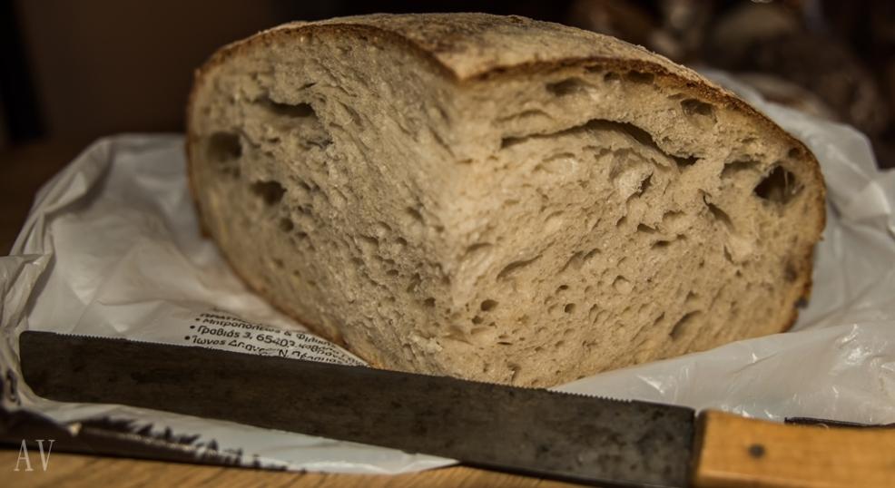 Brot Kavalax