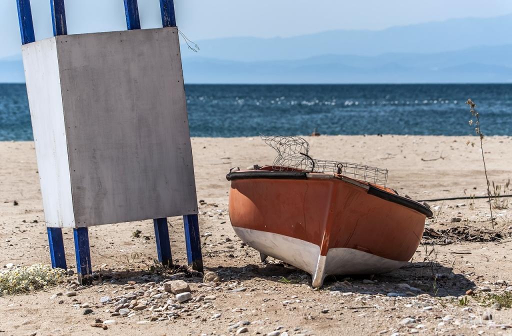 Skala Marion Beach